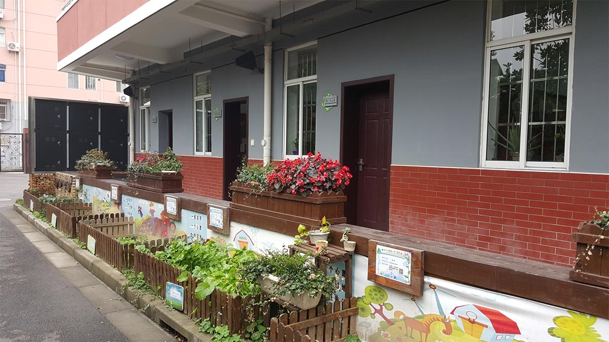 "Minhuan Qiangwei Primary School garden, ""The Wish Farm"" (Heather Loewecke/Asia Society)"