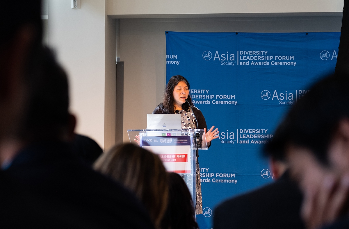 Diversity Leadership Forum 2018 Bo Young Lee