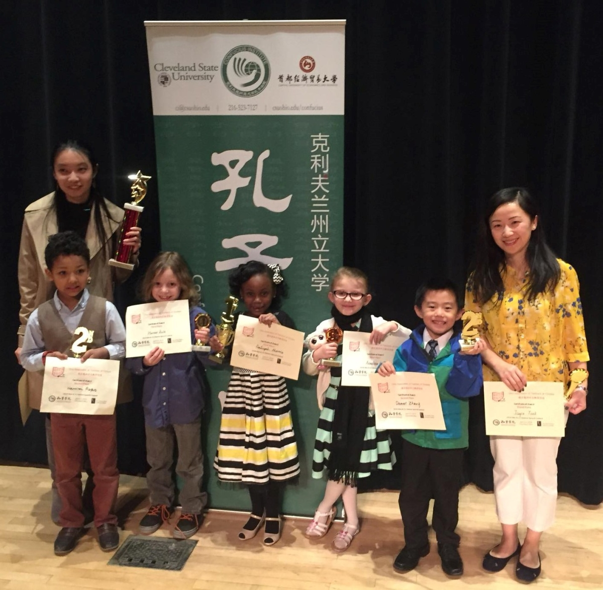 2018 Ohio Chinese speech and essay contest winners