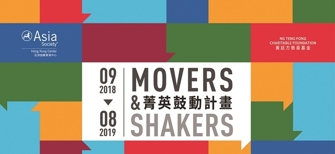 moversandshakers