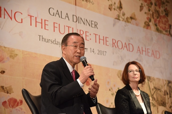 Ban Ki-Moon and Julia Gillard at Asia Society