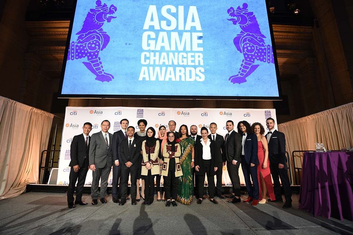 Asia Game Changers Class of 2018