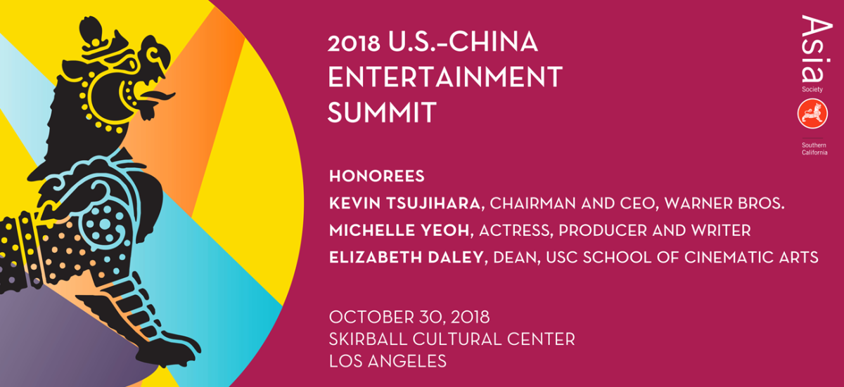 Entertainment Summit 2018