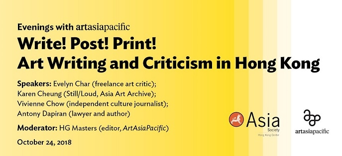 Write! Post! Print! Art Writing and Criticism in Hong Kong | Asia