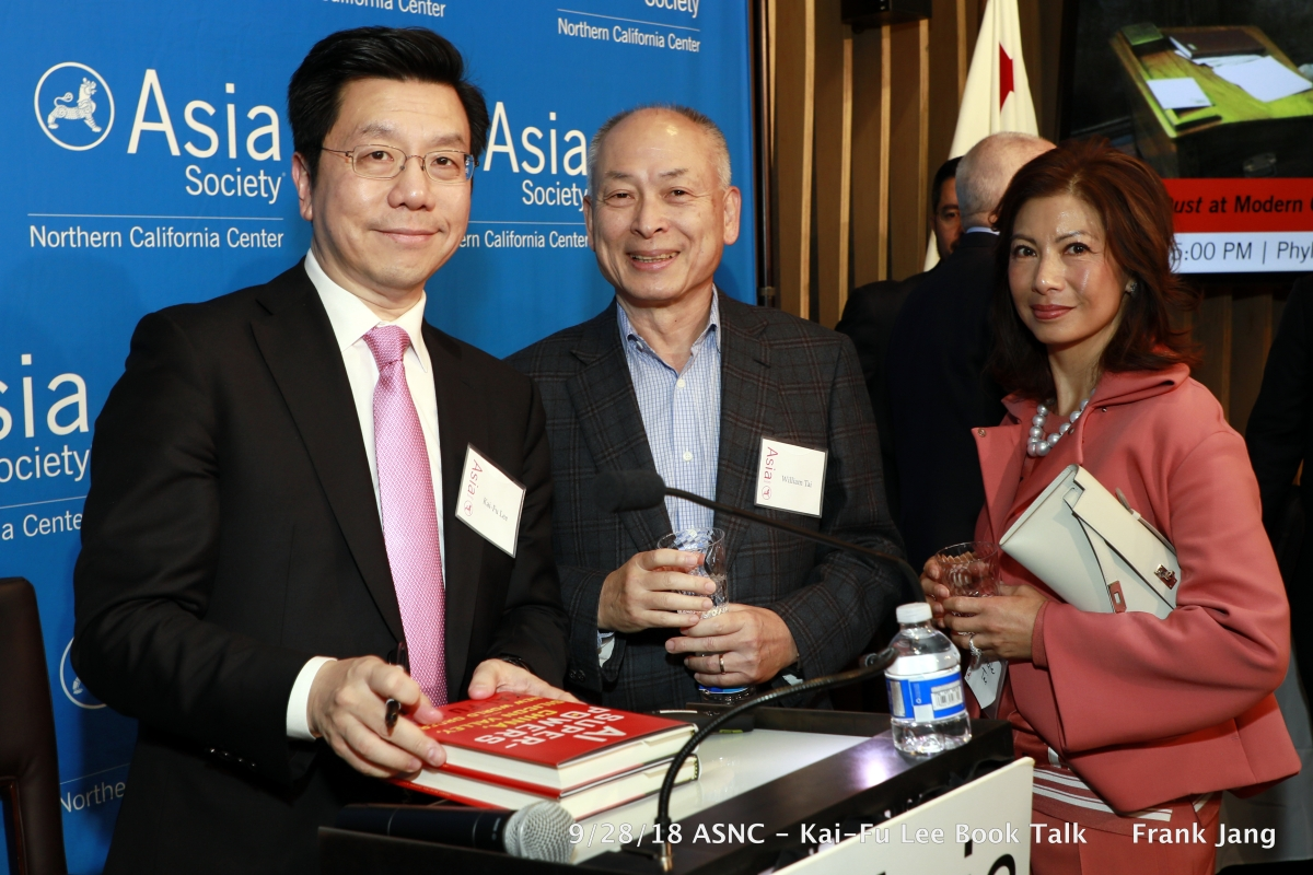 Dr. Kai-Fu Lee with Bill and Michelle Tai (Frank Jang/Asia Society Northern California)