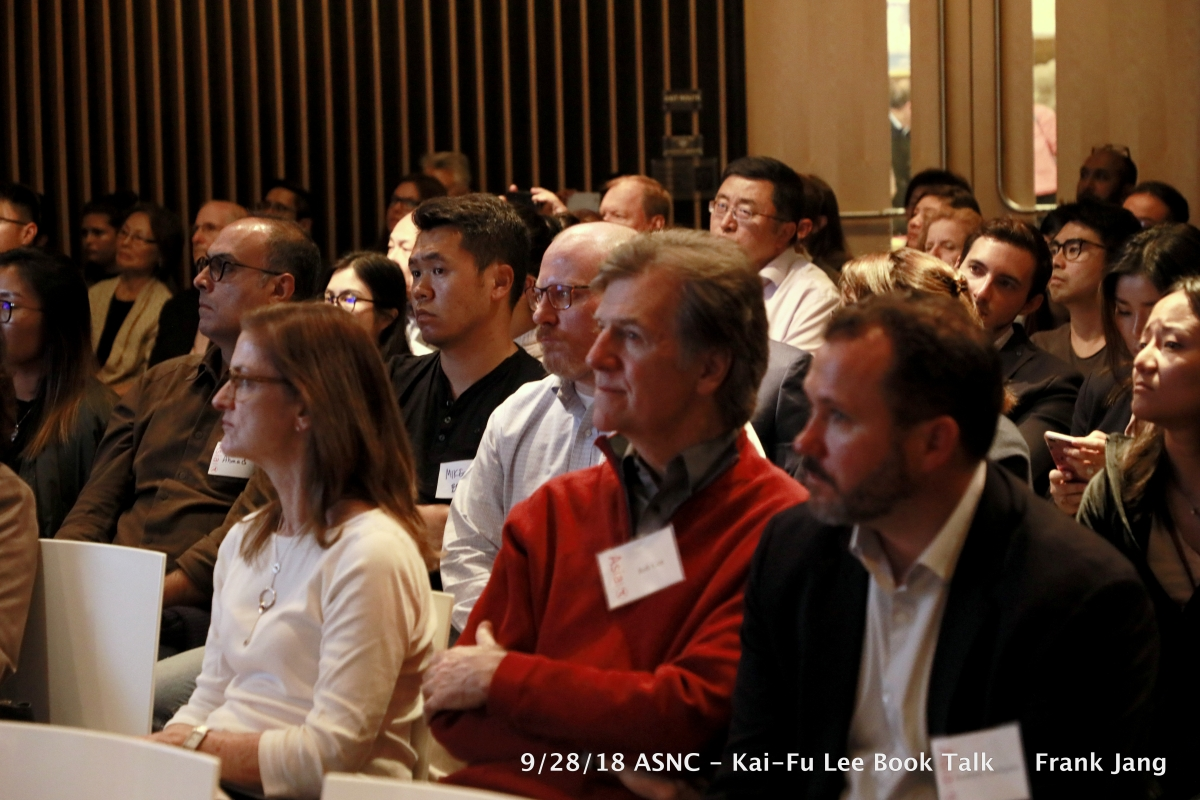 The audience listens as Dr. Kai-Fu Lee discusses AI (Frank Jang/Asia Society Northern California)