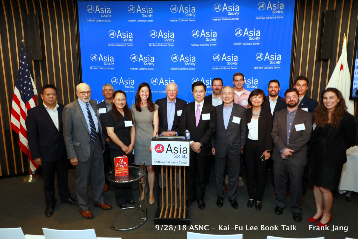 Dr. Kai-Fu Lee with ASNC board members, VIP guests, and staff (Frank Jang/Asia Society Northern California)