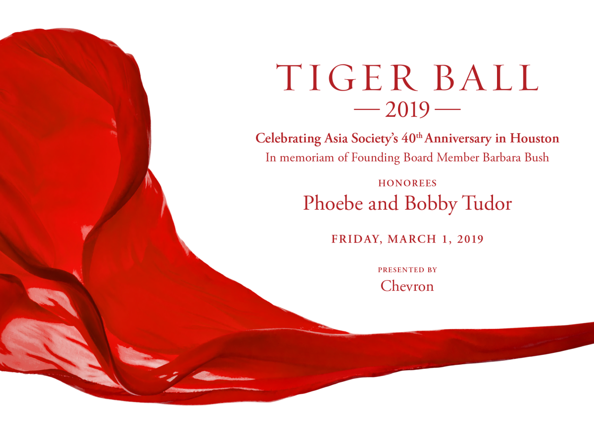 Tiger Ball 2019 Save the Date