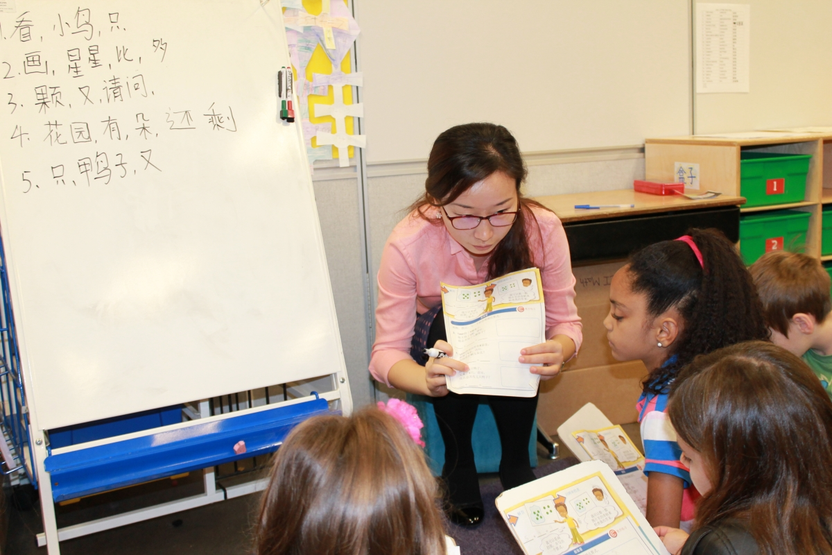 Students learn how to do math in Mandarin Chinese.