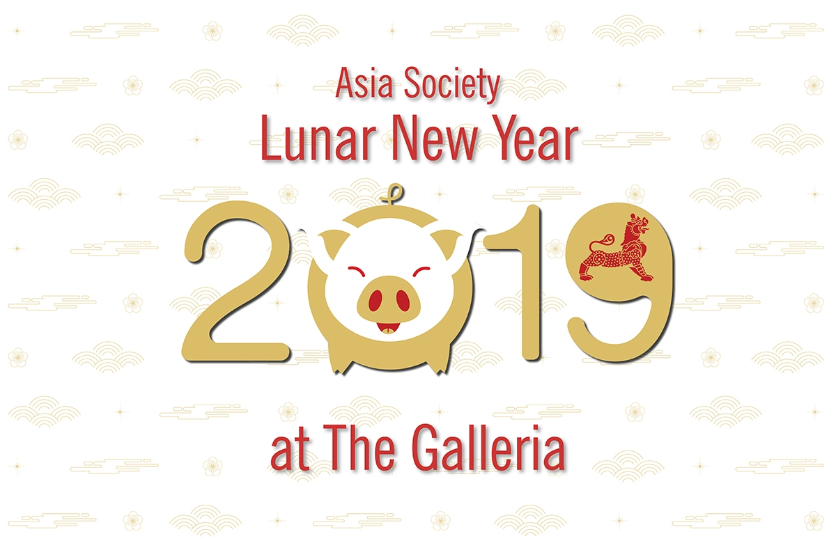 Lunar New Year 2019 at the Galleria