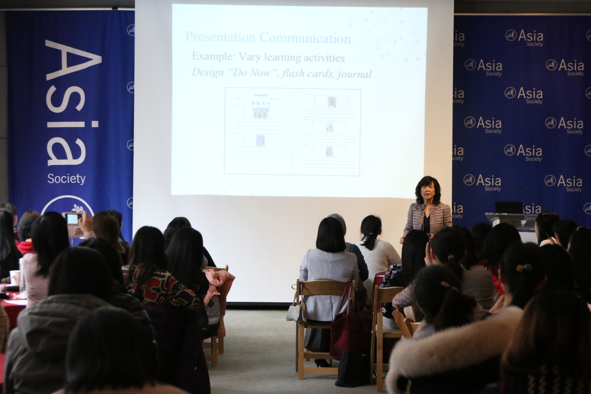Shwu-fen Lin, the Chinese teacher from Princeton High School, New Jersey, made a presentation on Communicative Tasks for Beginning Learners.