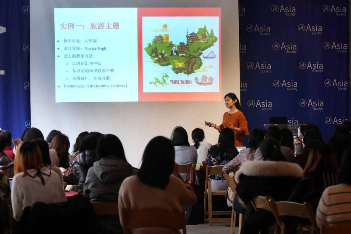 Fangzhou Zhang, the Chinese teacher from Montclair Kimberley Academy, New Jersey, made a presentation on Communicative Tasks for Grades 6-8 Students