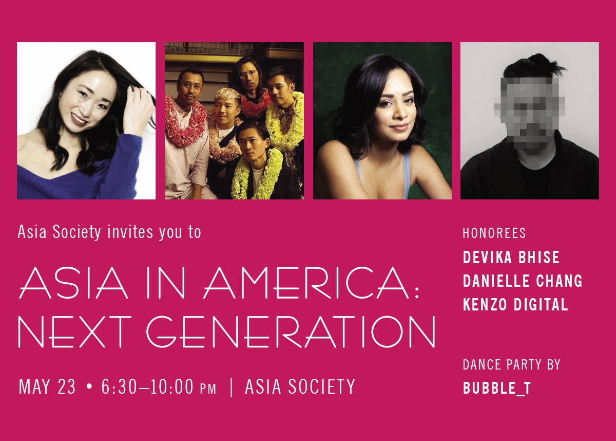 Asia in America: Next Generation party and honorees