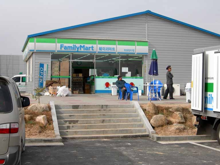 A FamilyMart in the Kaesong Industrial Zone in North Korea