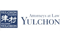 Attorneys at Law Yulchon