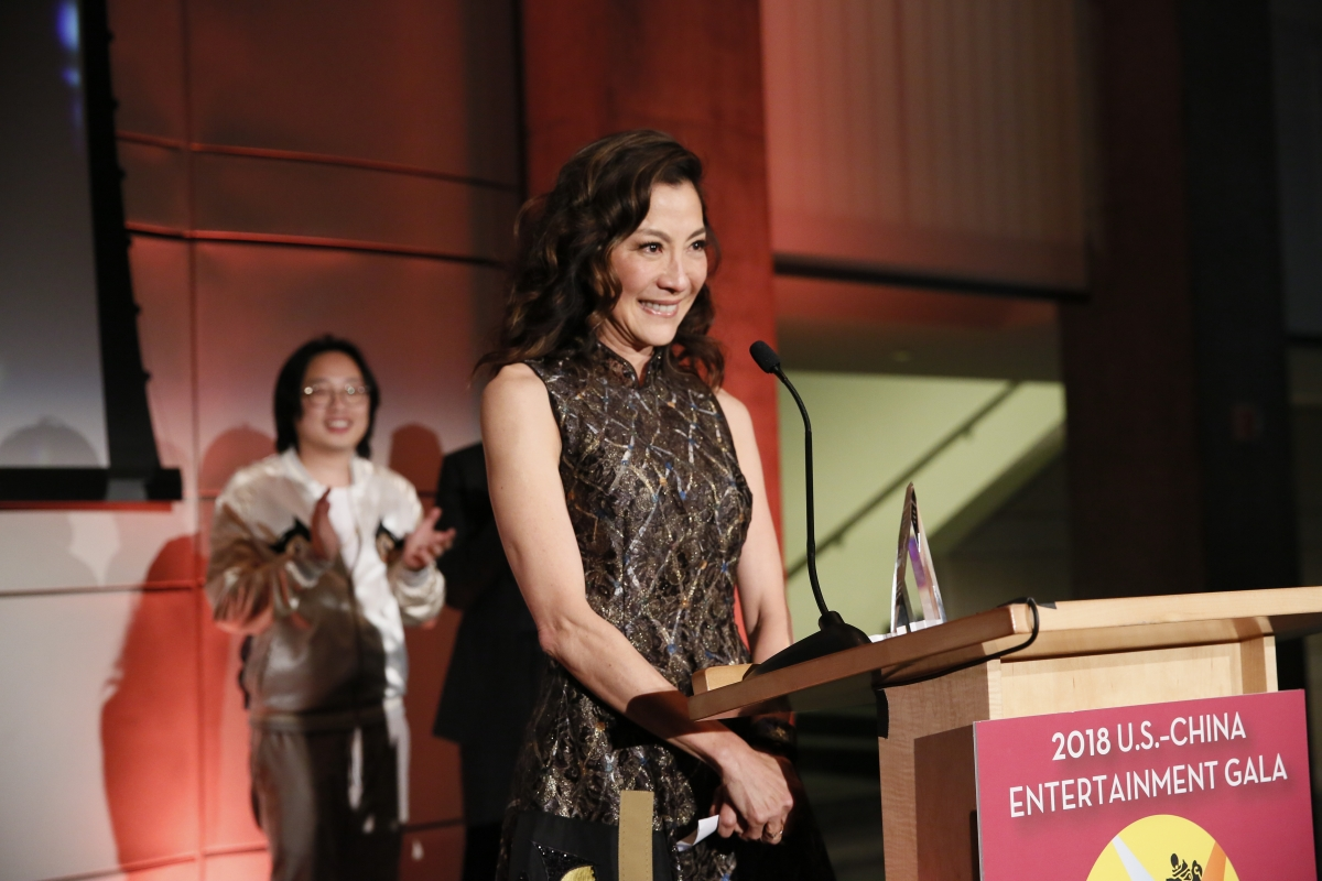 2018 Entertainment Summit Honoree Michelle Yeoh