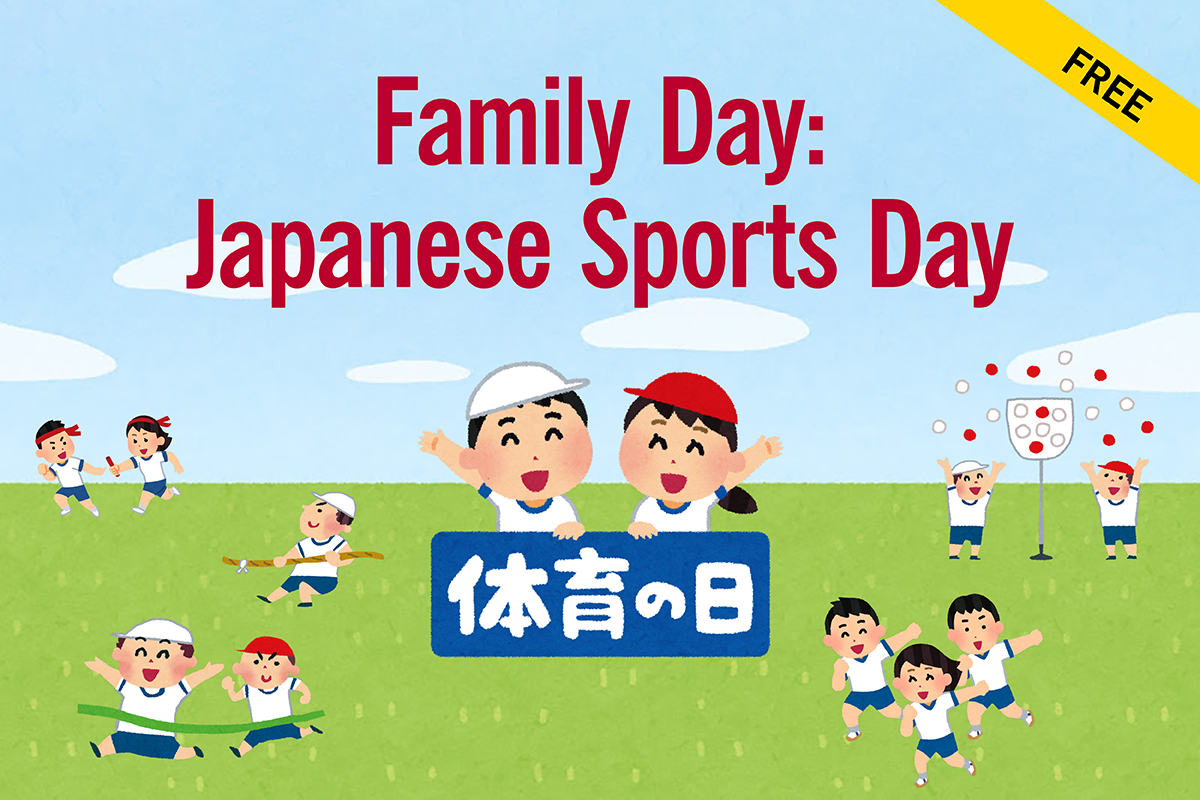 Family Day: Japanese Sports Day