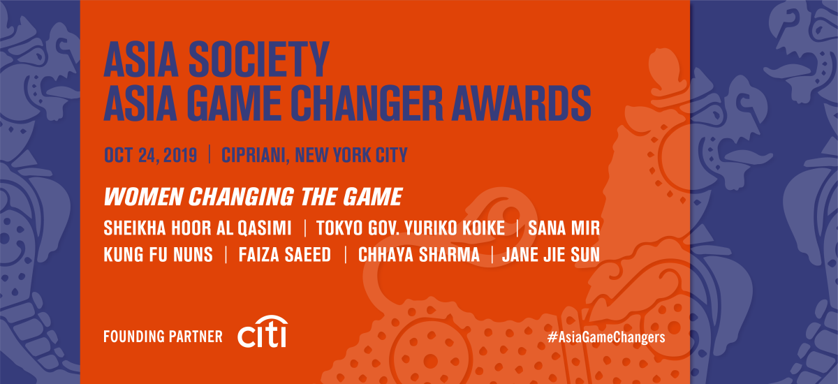 Asia Society Announces All Female Asia Game Changer Awards