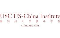 USC US-China Institute Logo