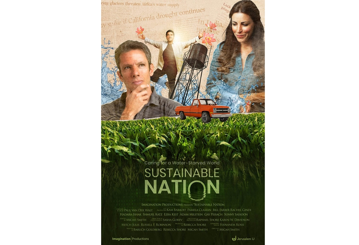 Sustainable Nation poster