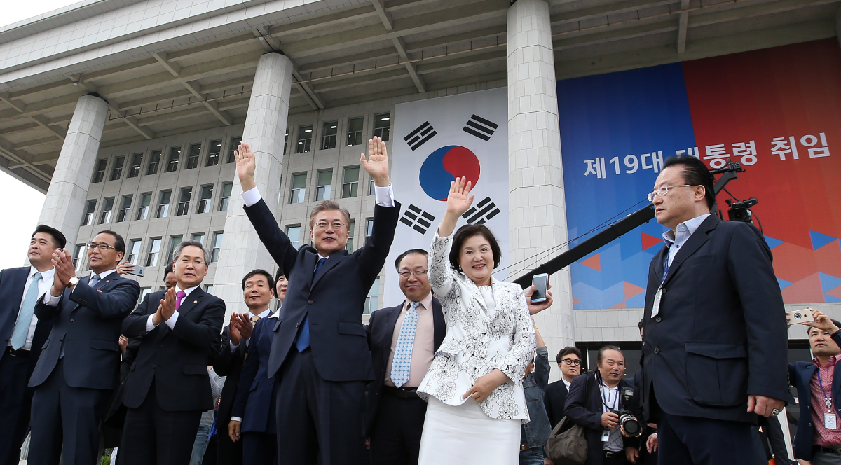 Inauguration of South Korean President Moon Jae-in May, 2017