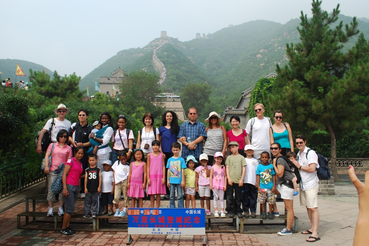 China family immersion 2011
