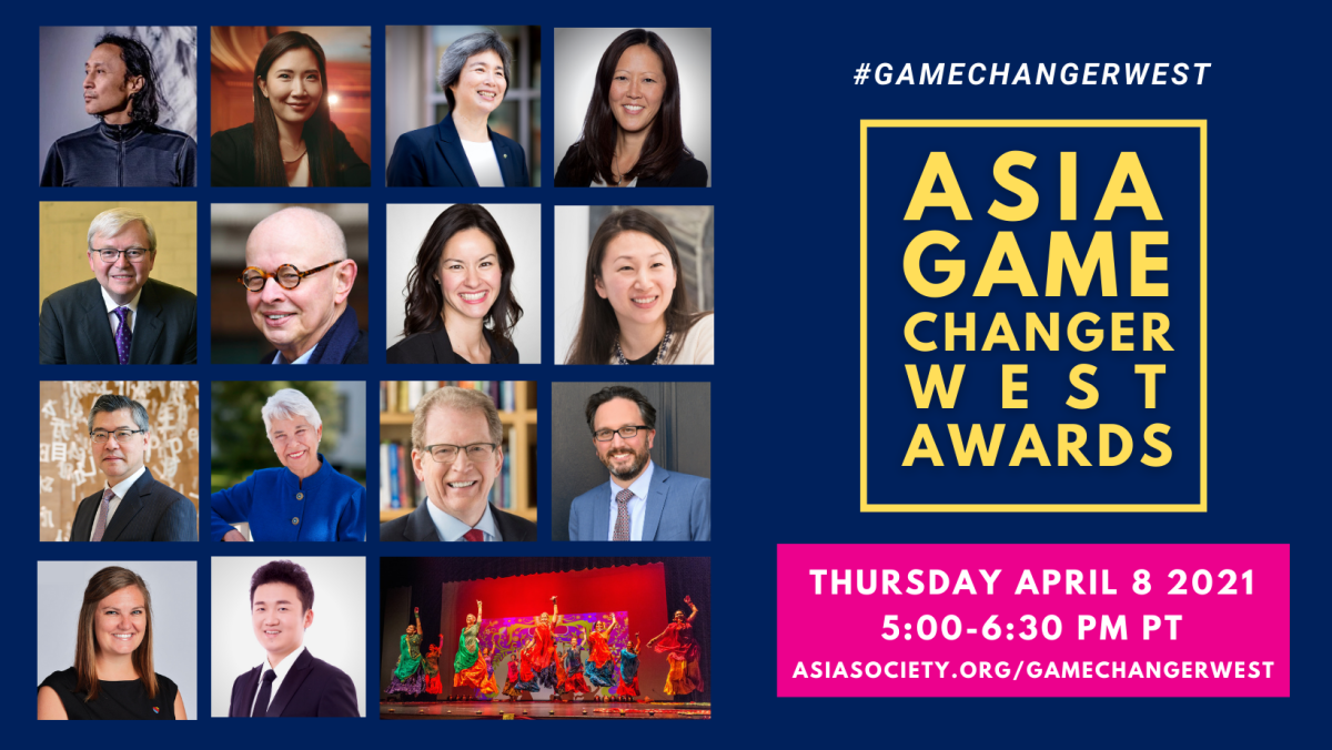 2021 Asia Game Changer West Awards all speakers
