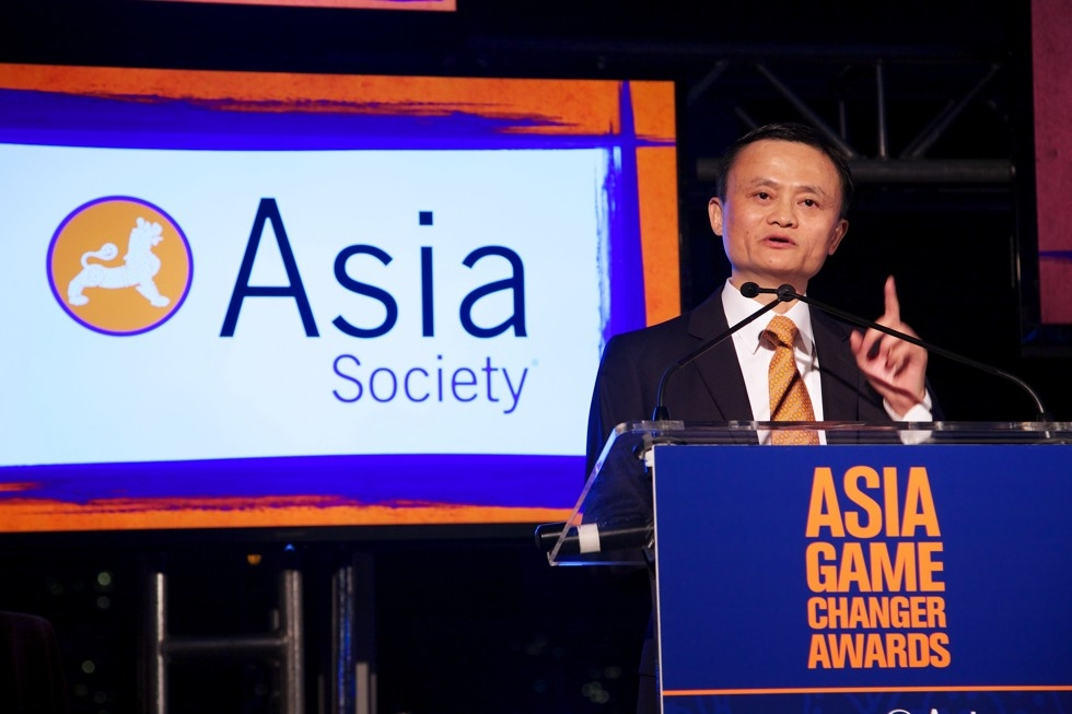 Jack Ma at the Asia Society Asia Game Changer Awards