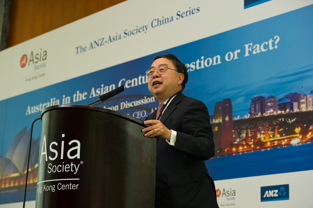 Ronnie C. Chan, Co-Chair of Asia Society. (Asia Society Hong Kong Center)