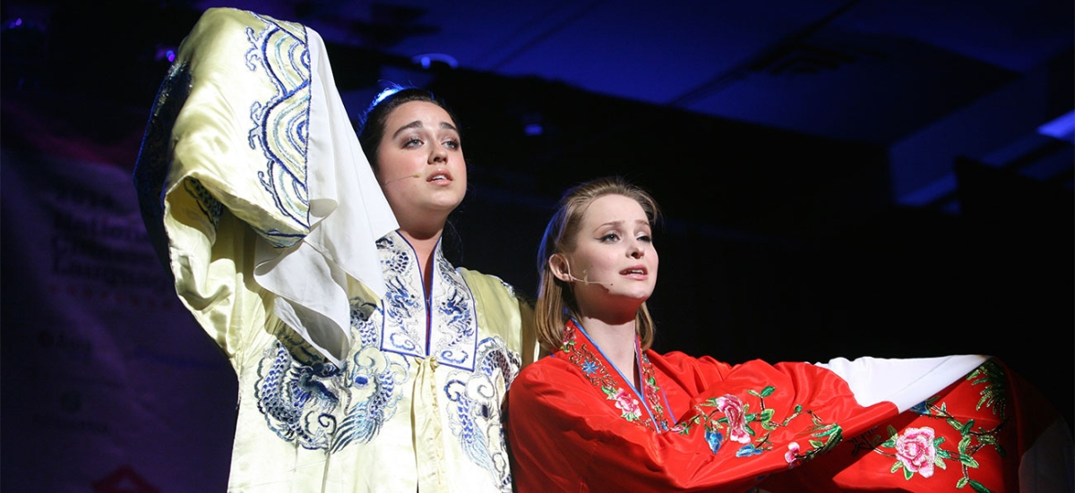 Students perform at the National Chinese Language Conference