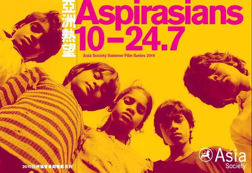 "The ""Aspirasians"" trailer highlights films in this year's Summer Film Series. (4 min., 47 sec.)"