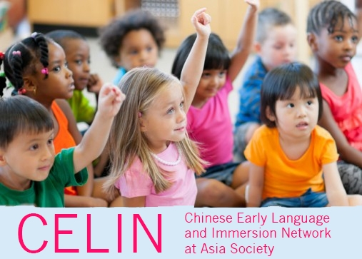 Chinese Early Learning and Immersion Network