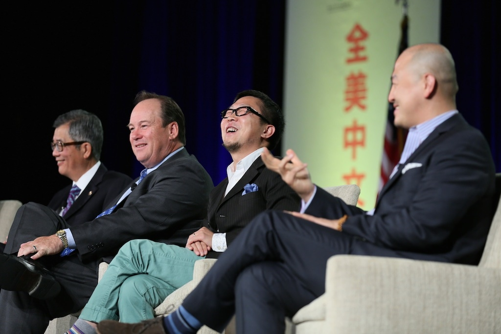Kwok-Yin (K.Y.) Cheng, Executive Vice President and Director for International Trade Banking, East West Bank; Del Christensen, Chief of Global Business Development, Bay Area Council; Qingyun Ma, Dean of USC School of Architecture; Peter Shiao, media entrepreneur and film producer.