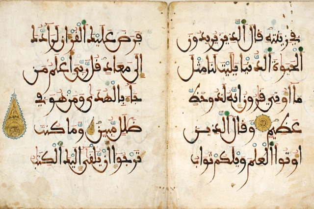 Bifolio from a Qur'an in Maghribi script. North Africa, 13th–14th century. Ink, opaque pigment, and gold on parchment. 8 x 9 7/8 inches (20.2 x 25.1 cm) (folio). Harvard University Art Museums, Arthur M. Sackler Museum, bequest of Hervey E. Wetzel. (Katya Kallsen © President and Fellows of Harvard College)