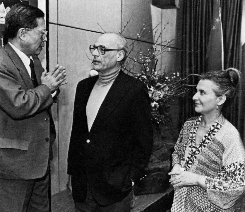 Chinese playwright Cau Yu (R), Arthur Miller and Gordon at Asia Society in New York in 1980.