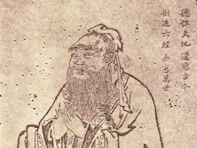 A Tang Dynasty drawing of Confucius by Wu Daozi.