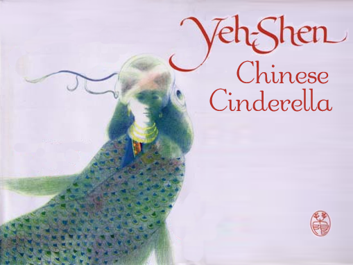 Chinese Cinderella illustrated by Ed Young.