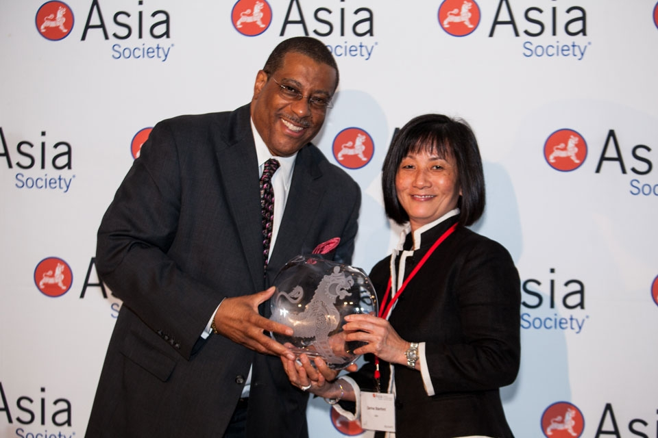 Best Company for Mentoring Asian Pacific Americans: IBM - Zarina Stanford, Vice President of Marketing, IBM, & Philip Berry, Founder, Philip Berry Associates LLC (Presenter)