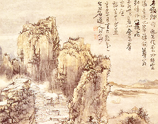 Temple on a Mountain Ledge by Kuncan in 1661. Asia Society Mr. and Mrs. John D. Rockefeller Collection of Asian Art.