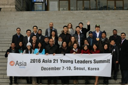 Members of 2016 Class of the Asia 21 Young Leaders Network