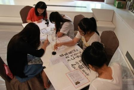 Students practiced Xu Bing's Square Word Calligraphy.