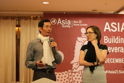 Asia 21 Leaders during the Asia 21: Next Steps Session