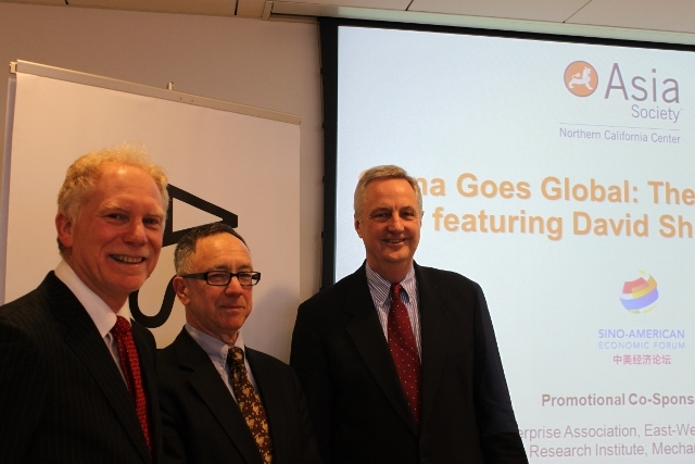 N. Bruce Pickering, VP of Global Programs and Executive Director of ASNC, with Gold and Shambaugh.