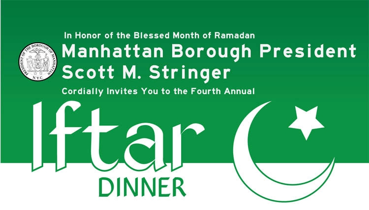 Manhattan Borough President Scott Stringer hosted the Iftar Dinner which recognized Asia Society's Rachel Cooper on August 9, 2011.