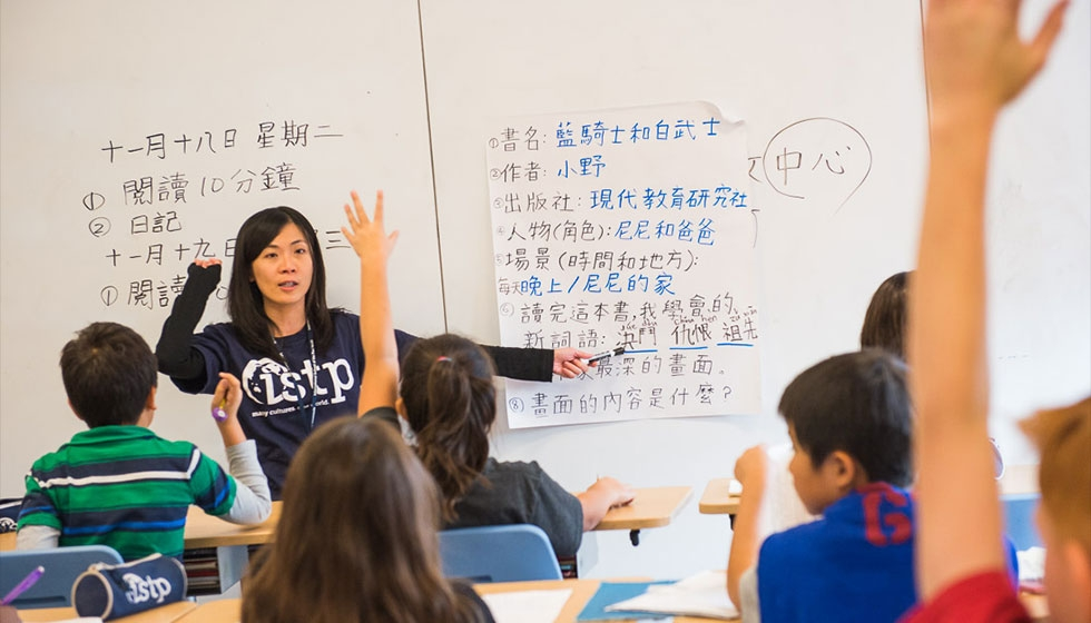 ISTP strives to balance traditional and new literacies. (International School of the Peninsula)