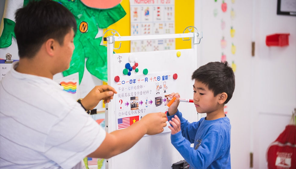ISTP's teachers help students to become self-directed learners. (International School of the Peninsula)