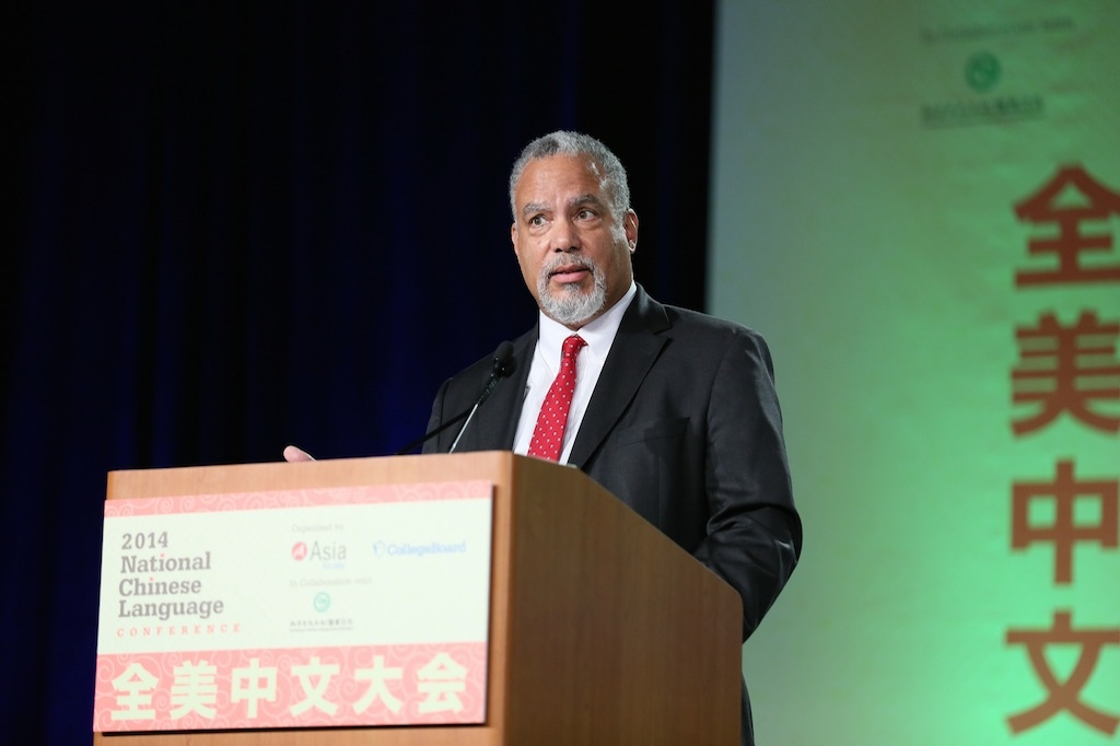 Tony Jackson, Vice President for Education and Leadership, Asia Society.