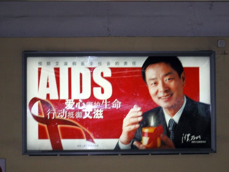 AIDS poster in Beijing Subway (Compton & Wright/Flickr)