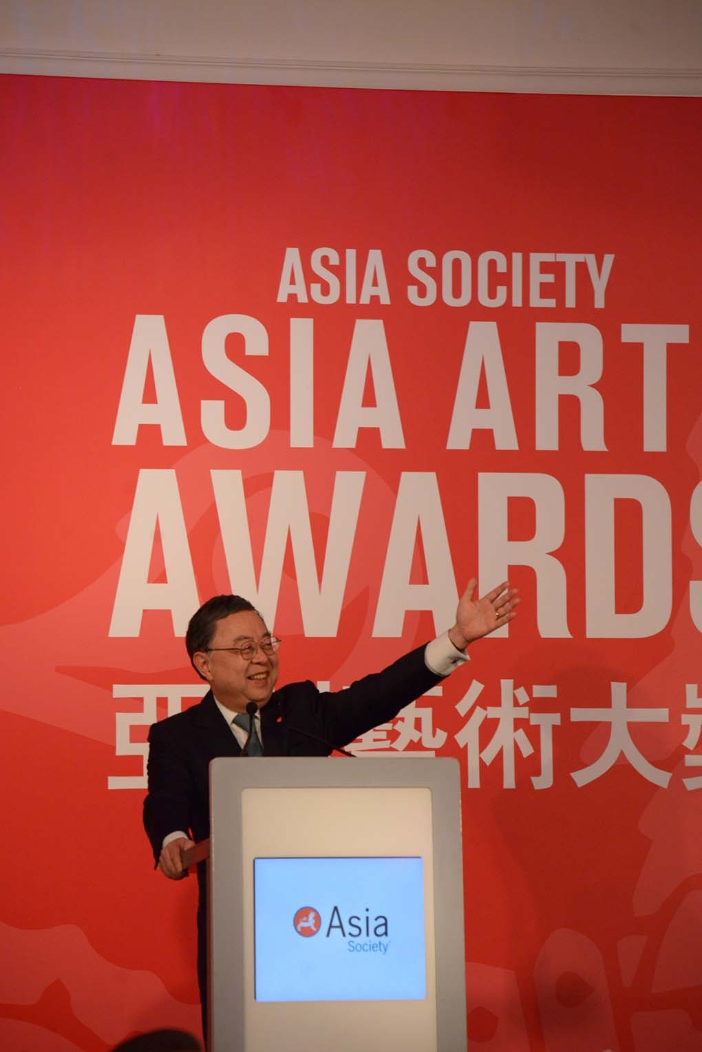 Ronnie C. Chan, Asia Society Global Co Chair, welcoming Asia Society Global Trustees to Hong Kong at the 2017 Asia Arts Awards Hong Kong.