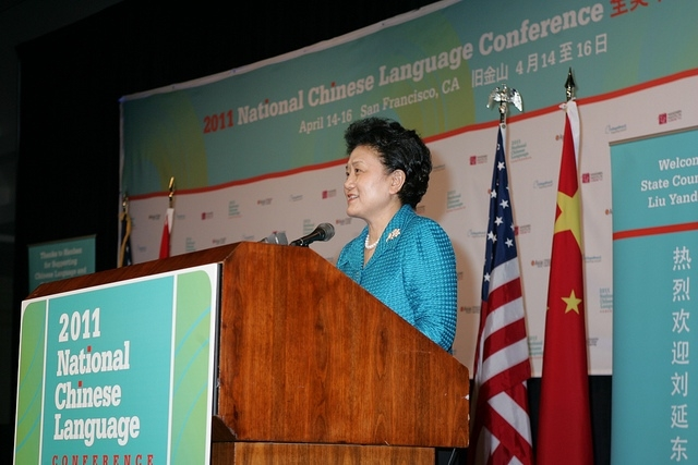 2011 NCLC: Vice Premier of People's Republic of China Liu Yandong on the importance of U.S-China collaborations.